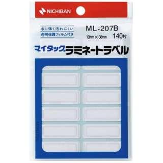 透明保護ラベル ラミネートラベル マイタック 青枠 ML-207B [10シート /14面]