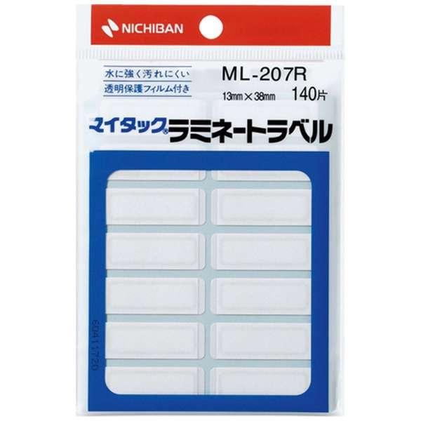 透明保護ラベル ラミネートラベル マイタック 赤枠 ML-207R [10シート /14面]