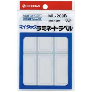 透明保護ラベル ラミネートラベル マイタック 青枠 ML-209B [10シート /6面]