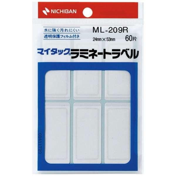 透明保護ラベル ラミネートラベル マイタック 赤枠 ML-209R [10シート /6面]