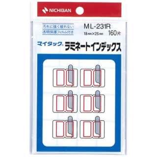 カラーラベル ラミネートインデックス マイタック 赤枠 ML-231R [10シート /16面]