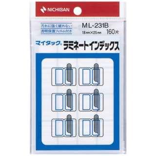 カラーラベル ラミネートインデックス マイタック 青枠 ML-231B [10シート /16面]