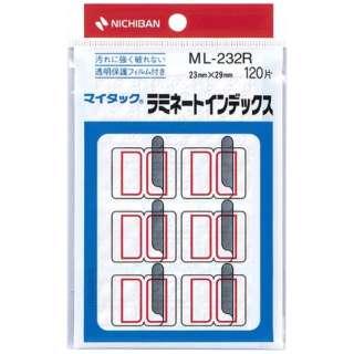 カラーラベル ラミネートインデックス マイタック 赤枠 ML-232R [10シート /12面]