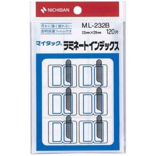 カラーラベル ラミネートインデックス マイタック 青枠 ML-232B [10シート /12面]