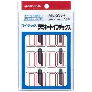 カラーラベル ラミネートインデックス マイタック 赤枠 ML-233R [10シート /9面]