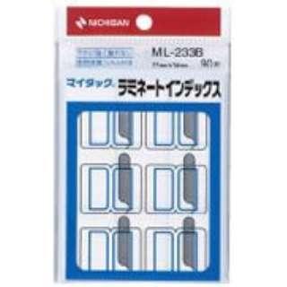 カラーラベル ラミネートインデックス マイタック 青枠 ML-233B [10シート /9面]