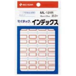 カラーラベル インデックス マイタック 赤枠 ML-131R [22シート /16面]