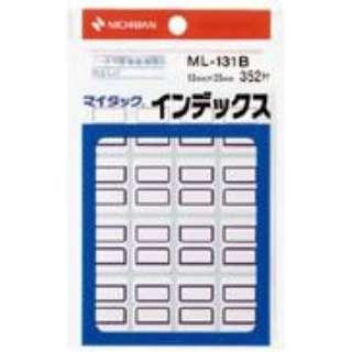 カラーラベル インデックス マイタック 青枠 ML-131B [22シート /16面]