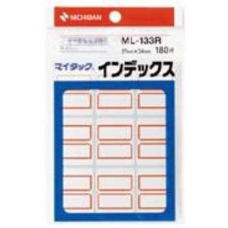 カラーラベル インデックス マイタック 赤枠 ML-133R [20シート /9面]