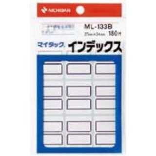 カラーラベル インデックス マイタック 青枠 ML-133B [20シート /9面]