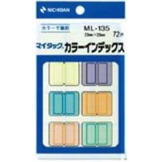 カラーラベル カラーインデックス マイタック 6色 ML-135 [1シート /12面]