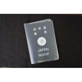 パスポートカバー  パスポートホルダー