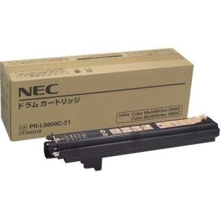 PR-L9800C-31 純正ドラムカートリッジ
