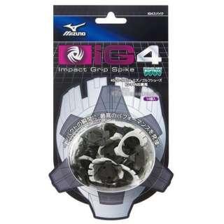 IG4スパイク(PINS専用スパイク/14個入り/レンチ無) 45ZD50014