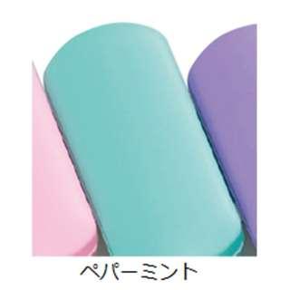 メガネケース(ペパーミント)MP-20-9