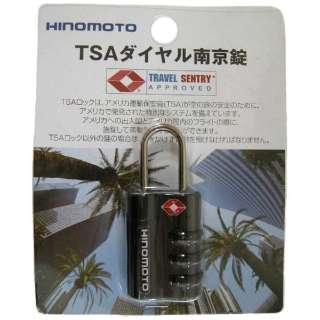 TSA ダイヤル南京錠3桁 ブラック