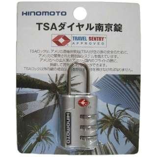 TSA ダイヤル南京錠3桁 シルバー
