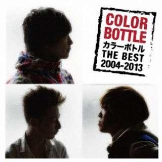 カラーボトル/ カラーボトル THE BEST 2004-2013