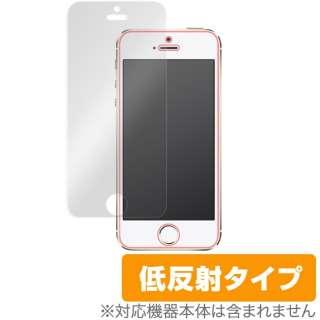 OVERLAY PLUS FOR iPhone 5 表面用保護シクリア
