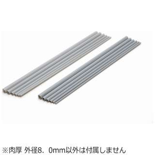 プラ=パイプ【グレー】 肉厚 外径8.0mm