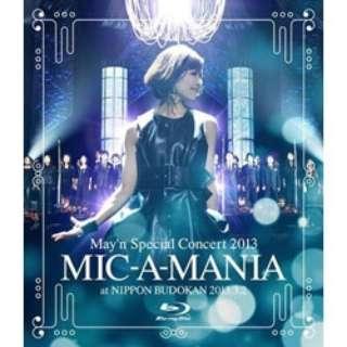 May'n Special Concert 2013 MIC-A-MANIA at NIPPON BUDOKAN 2013.3.2