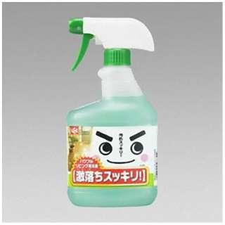 激落ちスッキリ!リビング用洗剤 S-585