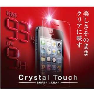 液晶保護ガラススーパークリアiPhone5用 クリア