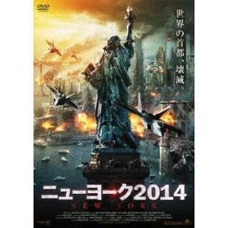 ニューヨーク2014 【DVD】