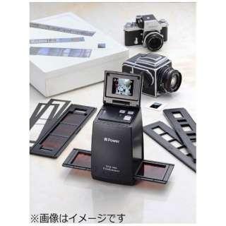 New TCS-566 フィルムスキャナー [USB]