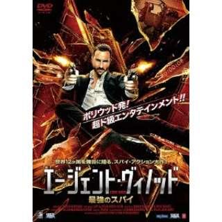 エージェント・ヴィノッド 最強のスパイ 【DVD】