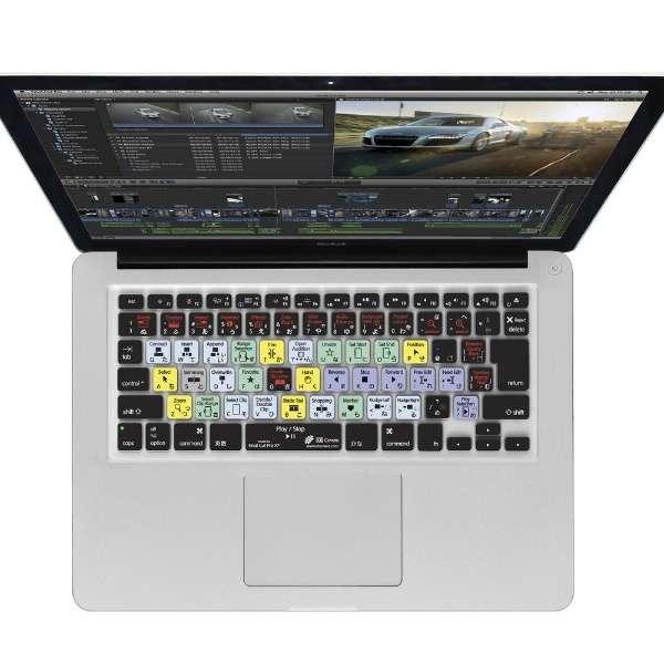 Final Cut Pro X用 キーボードカバー FCPX-M-JIS-CC