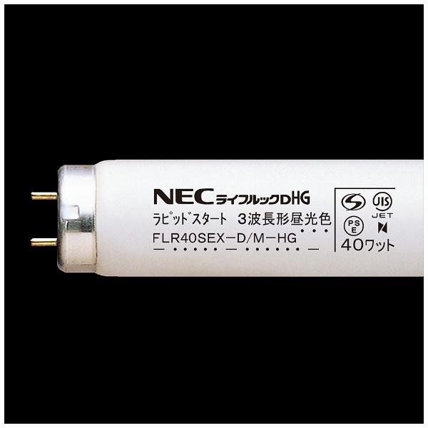 NEC(エヌイーシー)