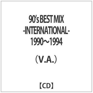 (V.A.)/90's BEST MIX -INTERNATIONAL- 1990~1994 【CD】