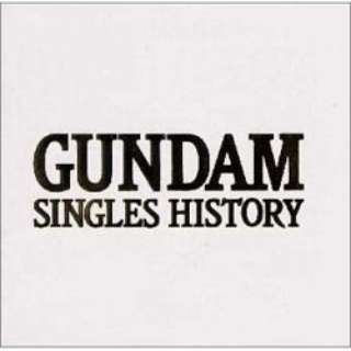 (アニメーション)/ GUNDAM-SINGLES HISTORY-1 【CD】