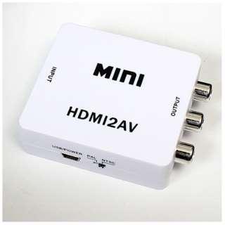 [HDMI 入力-出力 コンポジット] 変換アダプタ HDMRCA22