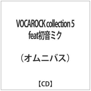 VOCAROCK COLLECTION 5 FEAT初音ミク