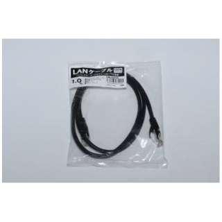[バルク]LANケーブル CAT6 1m NBLAN100 ブラック