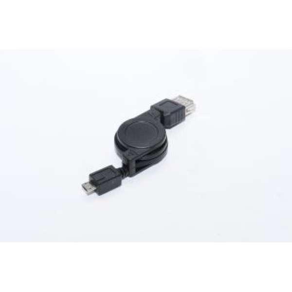 USBホストケーブル巻き取りケーブル
