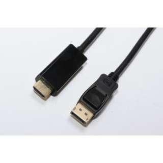 DPHD200 DP-HDMIケーブル [2m /HDMI⇔DisplayPort]