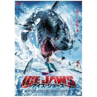 アイス・ジョーズ 【DVD】