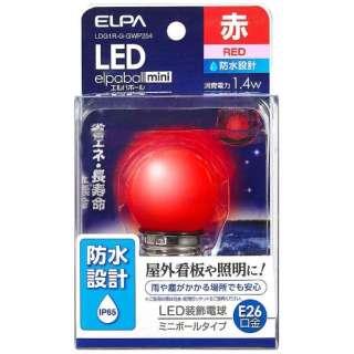 LDG1R-G-GWP254 LED電球 防水仕様 ミニボール電球形 LEDエルパボールmini レッド [E26 /赤色 /1個 /ボール電球形]