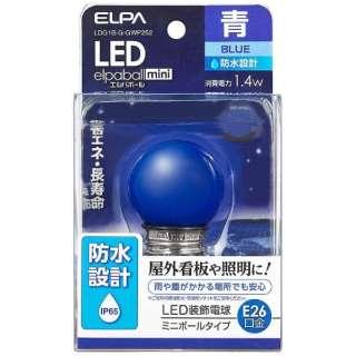 LDG1B-G-GWP252 LED電球 防水仕様 ミニボール電球形 LEDエルパボールmini ブルー [E26 /青色 /1個 /ボール電球形]