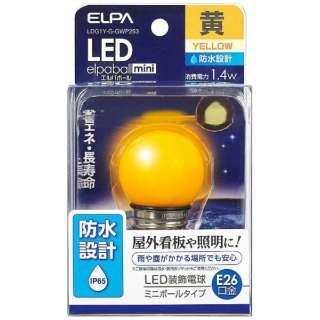 LDG1Y-G-GWP253 LED電球 防水仕様 ミニボール電球形 LEDエルパボールmini イエロー [E26 /黄色 /1個 /ボール電球形]