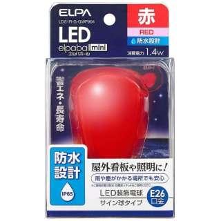 LDS1R-G-GWP904 LED電球 防水仕様 サイン球形 LEDエルパボールmini レッド [E26 /赤色 /1個]