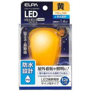 LDS1Y-G-GWP903 LED電球 防水仕様 サイン球形 LEDエルパボールmini イエロー [E26 /黄色 /1個]