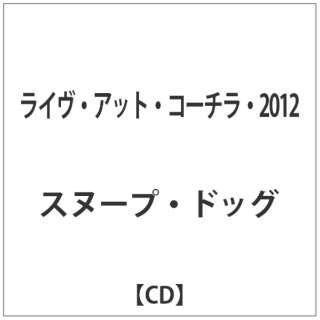 スヌープ・ドッグ/ライヴ・アット・コーチラ・2012 【CD】