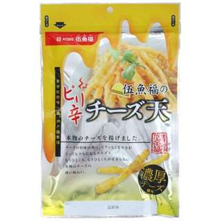 ピリ辛チーズ天 80g【おつまみ・食品】