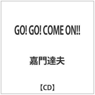 嘉門達夫/ GO! GO! COME ON!!
