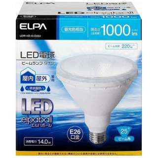 LDR14D-M-G050 LED電球 防水仕様 LEDエルパボールmini ホワイト [E26 /昼光色 /1個 /ビームランプ形 /下方向タイプ]