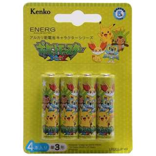LR6KA-P/4B 単3電池 ENERG(エネルグ) ポケットモンスター XY [4本 /アルカリ]